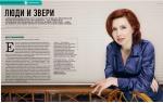 Forbes Woman: Ирина Новожилова
