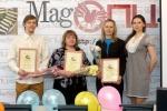 В Магнитогорске впервые отметили Международный День без мяса!