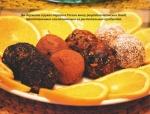 """второе издание книги """"Веганская кухня"""""""