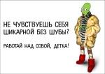 Власти Москвы саботируют проведение Антимехового марша