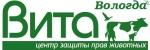 Вологодское отделение Центра защиты прав животных «Вита»