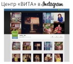 ���� ������ � � Instagram