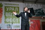 УралВеганФест-2015