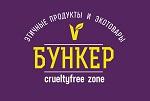 В Санкт-Петербурге открылся первый веганский магазин