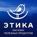 >Новогодний подарок московским веганам - открытие нового веганского магазина