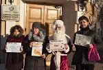 >Дед Мороз заступился за детей и животных
