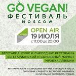 Большой фестиваль «Go Vegan!» в Москве - 19 июля, Сокольники