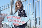 Передвижной дельфинарий в Челябинске работает с нарушениями закона
