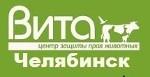 «День без мяса 2015» в Челябинске