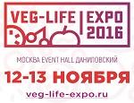 >ГЛАВНАЯ ВЕГЕТАРИАНСКАЯ ВЫСТАВКА ГОДА - «VEG-LIFE-EXPO 2016»