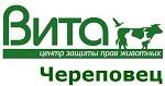 >ВИТА на Открытом Экологическом Форуме в Череповце