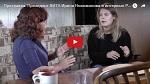 >Притравочные станции - под запрет! Президент ВИТЫ Ирина Новожилова в интервью Россия 24 - ВИДЕО (исходное)