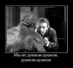 >Президент Центра защиты прав животных «ВИТА»: Предложение Онищенко только усугубит ситуацию с бездомными животными