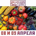 В Москве состоится Всероссийская вегетарианская выставка VEG-LIFE-EXPO 2017 - 8 и 9 апреля