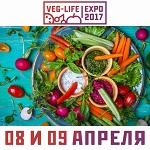 >В Москве состоится Всероссийская вегетарианская выставка VEG-LIFE-EXPO 2017 - 8 и 9 апреля