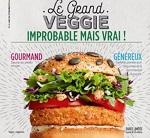 >Вегетарианский бургер презентовали во Франции
