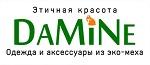 >Открытие шоу-рума этичной одежды DaMiNe в Москве