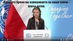 >15-летняя веган-активистка Грета Тюнберг произнесла взрывную речь на СОР24, обвинив мировых лидеров в бездействии