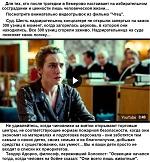 >Нацизм и спесишизм. Для тех, кто после трагедии в Кемерово настаивает на избирательном сострадании и ценности лишь человеческой жизни...