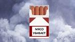 >Эксперты: продажа мяса должна сопровождаться предупреждениями о вреде здоровью, как табак