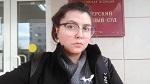 >Директор Кавказского заповедника судится с журналисткой из-за статьи о браконьерской охоте в заповеднике для VIP-персон