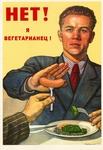 """""""Москва                      вегетарианская"""" - веганский путеводитель """"Большого                      города"""