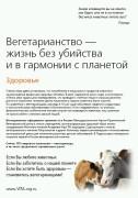 Формат zip/pdf. 3,6 Mb