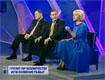 Прогнозы. ТВ-Центр