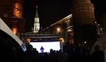Концерт за права животных у Кремля «ЭМПАТИЯ» - ко Дню Вегана